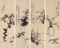 Zhen banqiao Chinse bamboo 1 old China ink