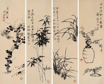 Zheng Banqiao Zheng Xie Painting - Zhen banqiao Chinse bamboo 1 old China ink