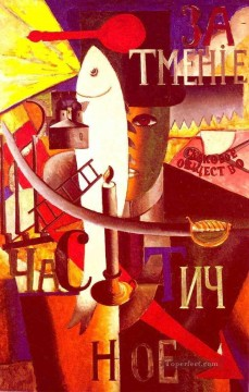 100 Great Art Painting - Kazimir Malevich An Englishman in Moskow