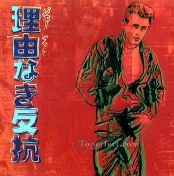 Rebel Without A Cause POP Artists Oil Paintings