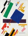 Suprematist Composition Kazimir Malevich abstract