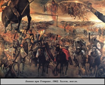 Battle of T touan Surrealism Oil Paintings