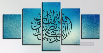 script calligraphy in set in set panels Oil Paintings