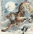 Chinese tiger under moon