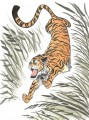 chinese tiger running