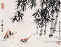 Wu zuoren chicken under bamboo old China ink birds