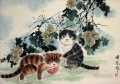 Kittens at Play Chinese art
