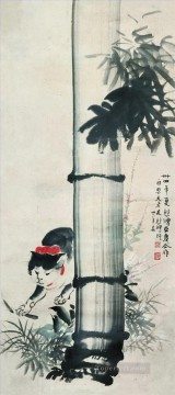 Animal Painting - Xu Beihong cat and bamboo old China ink kitten