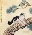 Xu Beihong cat old China ink kitten