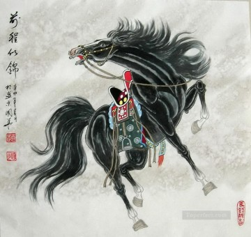 Animal Painting - Chinese running horse