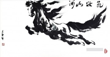 Animal Painting - The flying horse in Chinese ink