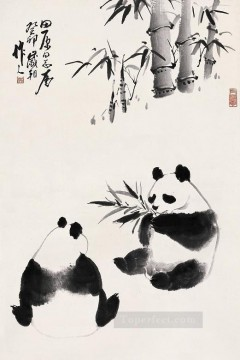 Animal Painting - Wu zuoren panda eating bamboo old China ink animals