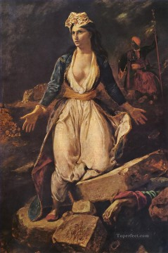 delacroix Greece on the Ruins of Missolonghi Arabs Oil Paintings