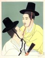 m keen et m lee seoul coree 1951 Paul Jacoulet Asian