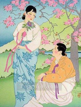 Asian Painting - dans les jardins reserves du palais seoul coree 1947 Paul Jacoulet Asian