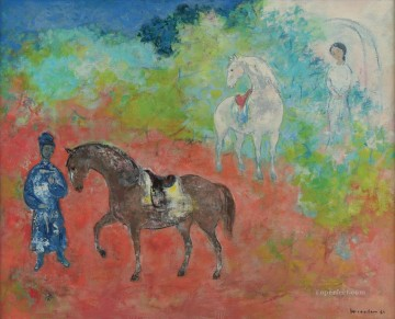 Asian Painting - VCD Horse Training Asian