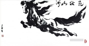 The flying horse in Chinese ink black and white Decor Art
