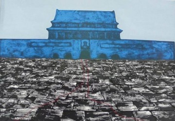 Chinese Painting - tian an men 1 2007 ZXG from China