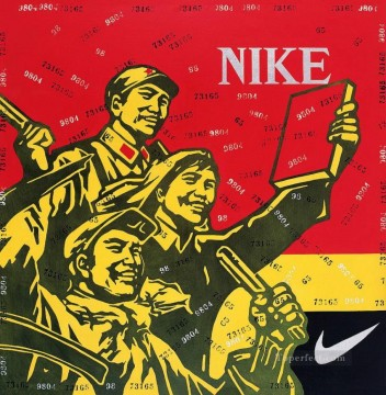 Chinese Painting - Mass Criticism Nike WGY from China