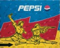 Mass Criticism Pepsi WGY from China