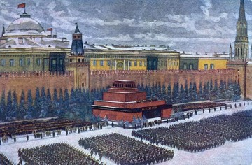 red army on parade in red square moscow november 1940 Konstantin Yuon Second World War Oil Paintings