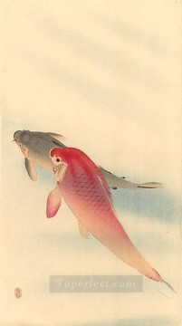 Fish Aquarium Painting - carps Ohara Koson fish