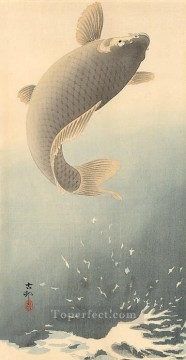 Animal Painting - leaping carp Ohara Koson fish