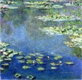 Water Lilies 2 Claude Monet Impressionism Flowers painting
