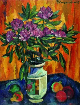 still life with peonies in a vase Petr Petrovich Konchalovsky flowers impressionism Oil Paintings