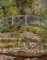 The Water Lily Pond aka Japanese Bridge Claude Monet Impressionism Flowers