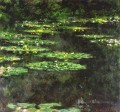 Water Lilies 1904 Claude Monet Impressionism Flowers