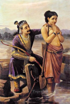 Ravi Varma Shantanu and Satyavati Oil Paintings