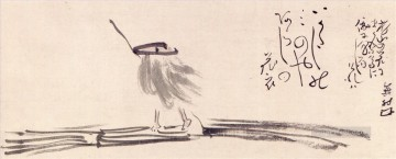 Japanese Painting - fishing Yosa Buson Japanese