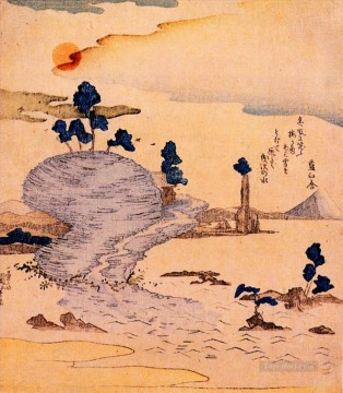 fu - island enoshima the fuji can be seen far away Utagawa Kuniyoshi Japanese
