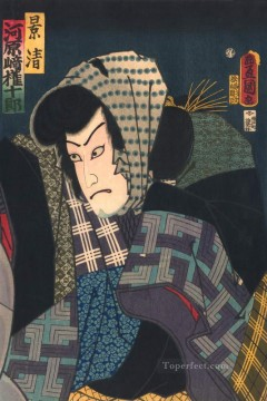 Japanese Painting - the kabuki actor kawarasaki Utagawa Kunisada Japanese