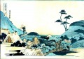 landscape with two falconers Katsushika Hokusai Japanese