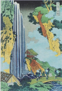 Waterfall Works - ono waterfall at kisokaido Katsushika Hokusai Japanese