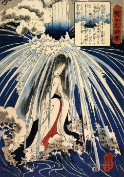Waterfall Works - hatsuhana doing penance under the tonosawa waterfall Utagawa Kuniyoshi Japanese