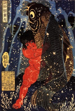 Waterfall Works - sakata kintoki struggling with a huge carp in a waterfall 1836 Utagawa Kuniyoshi Japanese