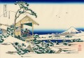 tea house at koishikawa the morning after a snowfall Katsushika Hokusai Japanese