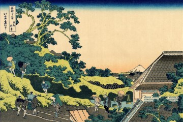 Katsushika Canvas - the fuji seen from the mishima pass Katsushika Hokusai Japanese