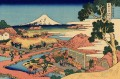 the tea plantation of katakura in the suruga province Katsushika Hokusai Japanese