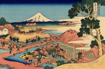 Katsushika Canvas - the tea plantation of katakura in the suruga province Katsushika Hokusai Japanese