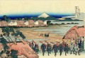 the fuji seen from the gay quarter in senju Katsushika Hokusai Japanese