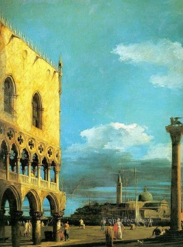 the piazzet looking south 1727 Canaletto Venice Oil Paintings