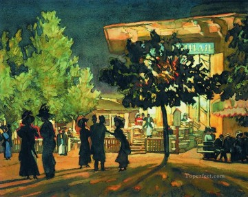 Artworks in 150 Subjects Painting - The night Tverskoy boulevard Konstantin Yuon cityscape city view