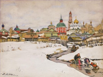 TRINITY LAVRA OF ST SERGIUS Konstantin Yuon cityscape city scenes Oil Paintings