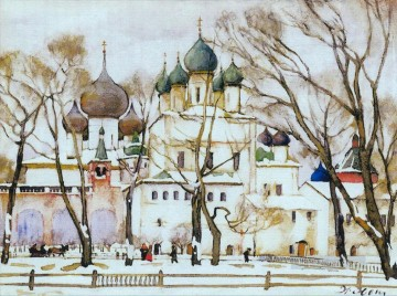 cathederal in rostov the great 1906 Konstantin Yuon cityscape city scenes Oil Paintings