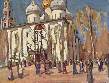 Celebration Painting - The Celebration Day Konstantin Yuon cityscape city scenes