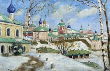 Artworks in 150 Subjects Painting - the procession on the slopes Konstantin Yuon cityscape city scenes